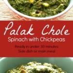 Palak Chole Kitchen Dreaming.com ©