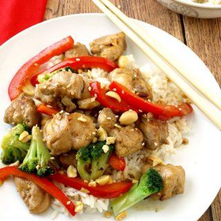 Lighter Kung Pao Chicken 1 680